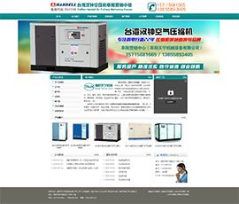 阜阳天宁机械设备有限公司