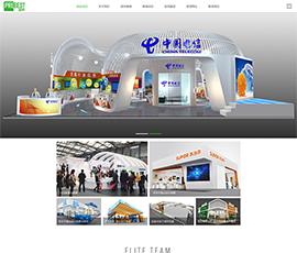 上海品邦广告有限公司