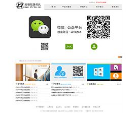 安徽瑞康资讯科技有限公司